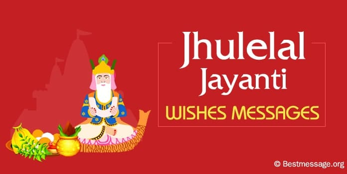 Jhulelal Jayanti Wishes Messages, Sindhi New Year Quotes Images