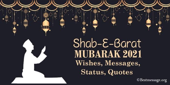 Shab-e-Barat Messages, Shab-e-Barat Mubarak Wishes Images