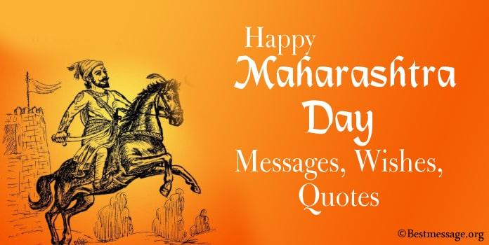 Happy Maharashtra Day Wishes Messages, Maharashtra Quotes