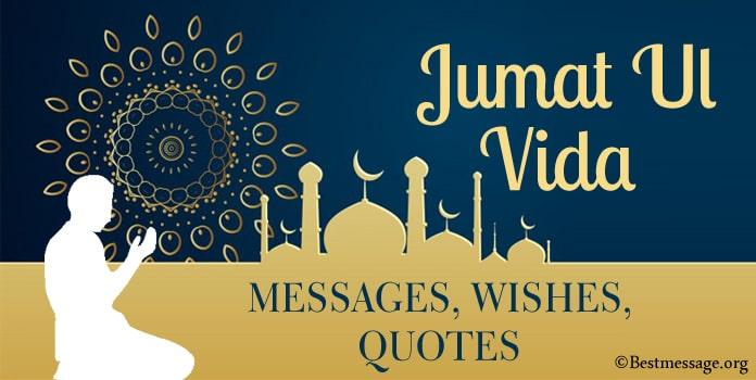 Jumat Ul Vida 2021 Wishes Messages, Jumma Tul Wida Quotes Images