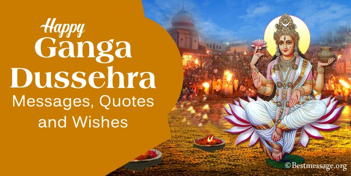 Happy Ganga Dussehra Wishes Messages, Ganga Maiya Quotes Images