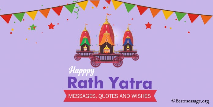 Happy Rath Yatra Wishes, Lord Jagannath Messages, Quotes images