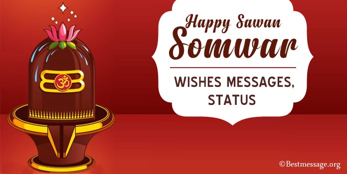 Happy Sawan Somwar Wishes Messages, Status Images