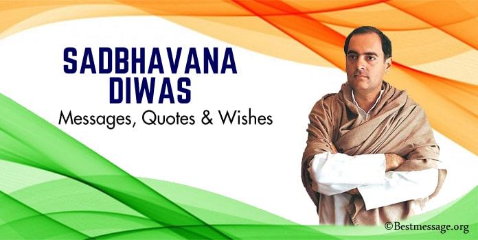 Sadbhavana Diwas Messages, Quotes, Wishes