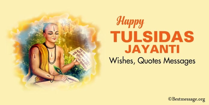 Happy Tulsidas Jayanti 2021 Wishes, Quotes Messages Images