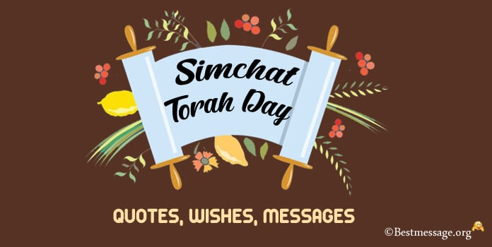 Happy Simchat Torah Wishes, Quotes Messages Greetings