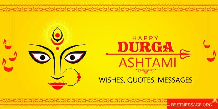 Happy Durga Ashtami 2021 Wishes, Ashtami Messages Image