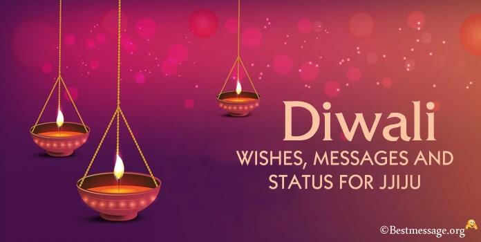 Happy Diwali Wishes, Messages and Whatsapp Status for Jjiju